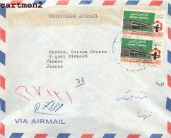 EBRAHIM S.M. ALLARAKIA RIYADH Riyad LETTRE RECOMMANDE ARABIE SAOUDITE SAUDI ARABIA LA MECQUE STAMP TIMBRE PHILATELIE - Saudi Arabia