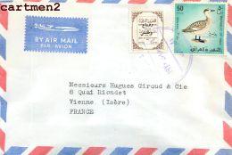 IRAQ IRAK ABDULLAH J. GHAZALEH BAGHDAD STAMP TIMBRE PHILATELIE AIR-MAIL - Iraq