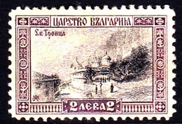 Bulgaria SG 169 1911 Definitives 2l Black And Purple, Mint Hinged - 1909-45 Royaume