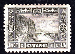 Bulgaria SG 182 1911 Definitives 30s Brown And Olive, Mint Hinged - 1909-45 Kingdom