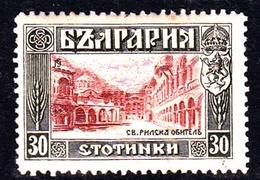 Bulgaria SG 182 1911 Views 30c Brown And Olive, Mint Hinged - 1909-45 Kingdom