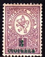 Bulgaria SG 185 1916 3s On 1s Mauve, Mint Hinged - 1909-45 Kingdom