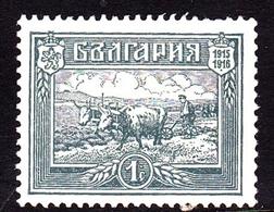Bulgaria SG 193 1917 Liberation 1s Grey, Mint Hinged - 1909-45 Kingdom