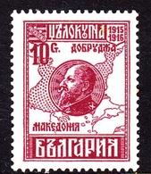 Bulgaria SG 239 1921 Tsar Ferdinand, Mint Hinged - 1909-45 Kingdom