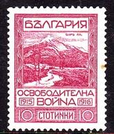 Bulgaria SG 241 1921 Mr Shar, Mint Hinged - 1909-45 Kingdom