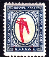 Bulgaria SG 281 1927 Air Post Stamps Overprinted With Albatros 1l On 6l Green And Blue, Mint Hinged - 1909-45 Kingdom