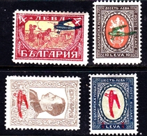 Bulgaria SG 281-284 1927 Air Post Stamps Overprinted With Albatros, Mint Never Hinged - 1909-45 Kingdom