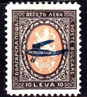 Bulgaria SG 284 1927 Air Post Stamps Overprinted With Albatros 10l Orange And Brown, Mint  Hinged - 1909-45 Kingdom