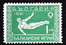 Bulgaria SG 309 1931 Balkan Olympic Games, 1 L Green, Mint Hinged - 1909-45 Kingdom