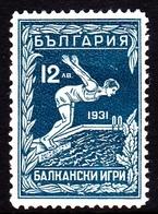 Bulgaria SG 314 1931 Balkan Olympic Games, 12l Blue, Mint Hinged - 1909-45 Kingdom