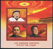 CM0686 Madagascar 2016 Chinese History Genghis Khan Sun Yat-sen Deng Xiaoping MS Full 1211 - Famous People