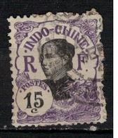 INDOCHINE      N°  YVERT   46   OBLITERE       ( O   3/16 ) - Indochina (1889-1945)
