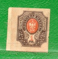 1-RUSSIA & URSS 1889-1904 -Imperio- Yvert 52c   Borde  De Hoja € 1000.00 - Neufs