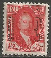 Iraq - 1931 King Faisal I Official 1-1/2a Fresh Mint MH *   Sc O28 - Iraq