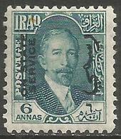 Iraq - 1931 King Faisal I Official 6a Fresh Mint MH *   Sc O32 - Iraq
