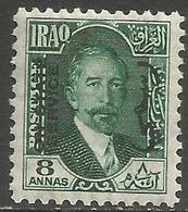 Iraq - 1931 King Faisal I Official 8a Fresh Mint MH *   Sc O33 - Iraq