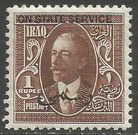 Iraq - 1931 King Faisal I Official 1r Fresh Mint MH *   Sc O34 - Iraq