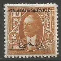 Iraq - 1931 King Faisal I Official 2r Fresh Mint MH *   Sc O35 - Iraq