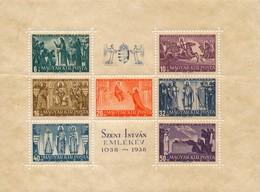 H142 - PLANCHE DE TIMBRES - SERBIE - MAGYAR KIR POSTA - Szent Istvan EMLÉKÉV 1038 - 1938 - Serbie