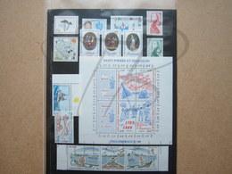 VEND BEAUX TIMBRES DE S.P.M. , ANNEES 1989 + 1990 + P.A. , XX !!! - Années Complètes
