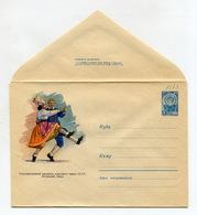 USSR COVER 1961 ESTONIAN FOLK DANCE #61-239 - 1923-1991 UdSSR
