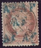 H142 - Timbres CERES Bistre Brun - 1849-1850 Cérès