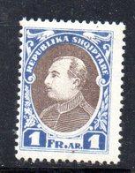 103 - 490 - ALBANIA 1925 , Zogou : Yvert N. 176A * NON Emesso - Albania