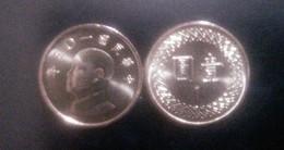 2016 Taiwan 1 Yuan NT$1.00 Chiang Kai-shek CKS Coin - Taiwan