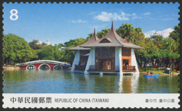 Rep China Taichung Park-2018 Taiwan Scenery -Taichung Stamp Lake Bridge Ship Pavilion - China