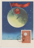 Pologne Carte Maximum 1963 Lunik II - Cartoline Maximum