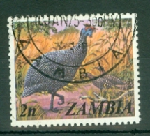 Zambia: 1975   Pictorial    SG227   2n     Used - Zambia (1965-...)