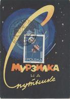Pologne Carte Maximum 1965 Lunik III - Cartes Maximum