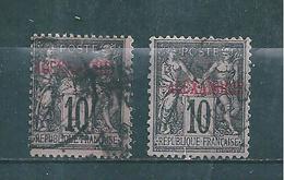 Colonie Timbres D'Alexandrie De 1899/1900  N°7 Et 8 (type I Et II) Oblitérés Cote 85,50€ - Gebraucht