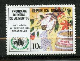 Dominicaine (république), Yvert PA265, Scott C225, MNH - Dominicaine (République)