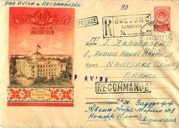 Lettre Recommandée EREVAN ARMENIE 1957, Entier 40e Anniversaire Révolution Octobre - 1923-1991 URSS