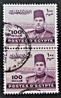 ROYAUME - ROI FAROUK 1939/45 - PAIRE VERTICALE OBLITEREE - YT 216 - Egypt