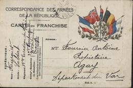Carte En Franchise Drapeaux Alliés France Grande Bretagne Serbie Roulé Belgique Russie Lauriers Armée République FM 1914 - Military Service Stampless