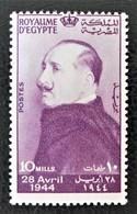 ROYAUME - 8 EME ANNIVERSAIRE DE LA MORT DU ROI FOUAD 1944 - NEUF ** - YT 222 - MI 267 - Egypt