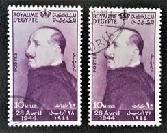 ROYAUME - 8 EME ANNIVERSAIRE DE LA MORT DU ROI FOUAD 1944 - OBLITERES - YT 222 - MI 267 - - Egypt