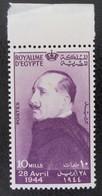 ROYAUME - 8 EME ANNIVERSAIRE DE LA MORT DU ROI FOUAD 1944 - NEUF ** - YT 222 - MI 267 - HAUT DE FEUILLE - Egypt