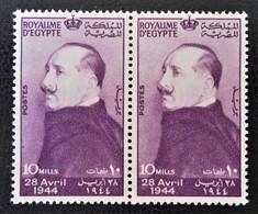 ROYAUME - 8 EME ANNIVERSAIRE DE LA MORT DU ROI FOUAD 1944 - PAIRE NEUVE ** - YT 222 - MI 267 - Egypt