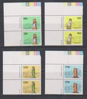 Taiwan 1994 Lions 4v Pair, Corner ** Mnh (38784A) - 1945-... Republiek China