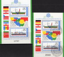 Donau-Dampfer 1981 Bulgarien Blocks 112 **/o 50€ Flaggen CEPT Hojitas S/s Hb M/s Ships Blocs Flags Sheets Bf EUROPA - Bulgarie