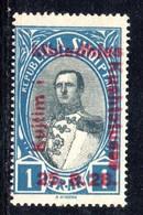 122 - 490 - ALBANIA 1928 , Soprastampati  Yvert N. 197  * - Albania