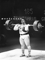 Haltérophilie Championnats Du Monde Lille 1981  Tsintsaris  Grèce   (photo) - Haltérophilie