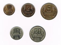 ) BULGARIJE  1 - 2 - 5 - 10 - 20  STOTINKI  1962 - Bulgarie