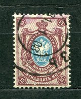 Russland Nr.51 Y       O  Used       (583) - 1857-1916 Imperium