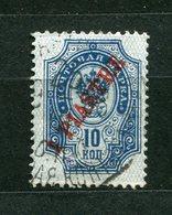 Russland Post In Der Levante Nr.23 Y       O  Used       (608) - Levant