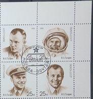 Russia, 1991, Mi. 6185A-88A, Sc. 5974-77, Yuri Gagarin, Space, Used, CTO - Space