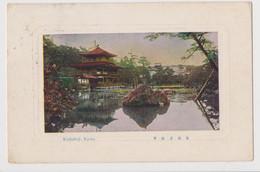 Kinkakuji, Kyoto, Giappone - F.p. - Anni '1910 - Kyoto